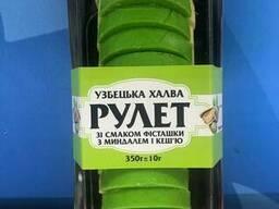 Узбекская халва Рулет со вкусом фисташки с миндалем и кешью