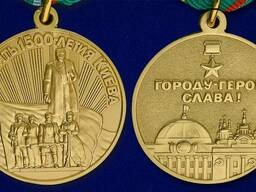 В память 1500 - летия Киева.