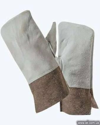 Вачеги ( рукавицы металлурга)