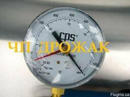 Вакуумметр для точного измерения вакуума