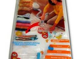 Вакуумный пакет для вещей Seal Storage Bag, мешок для вещей