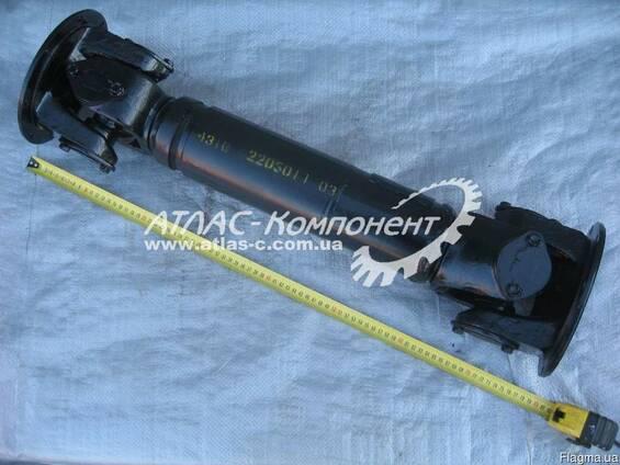Вал карданный привода среднего моста L=727мм КамАЗ