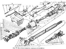 Вилка-фланец 150.41.287 к тракторам Т-150К, ХТЗ