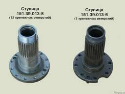 Вал ступицы т-150 151.39.013-6 ЛКМЗ бортового редуктора