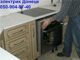 Инженер -электрик решит проблемы с электричеством. Донецк