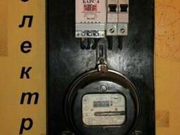 Услуги электрика в донецке