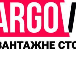 Вантажне СТО в м. Хмельницький
