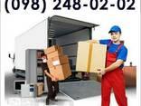 Грузовые перевозки. Перевозка мебели. Недорого. Грузчики - фото 1