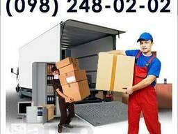 Грузовые перевозки. Перевозка мебели. Недорого. Грузчики