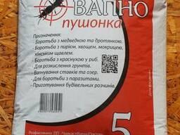 Вапно пушонка-5 кг