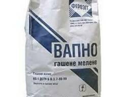 Вапно пушонка Ферозіт , 5 кг/2кг