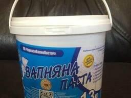 Вапняна паста Вищого гатунку у відрі-1, 3 кг