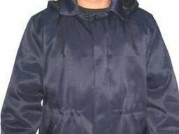Ватная куртка рабочая