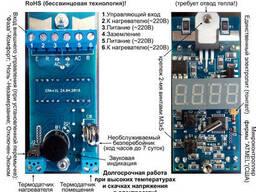 Вбудованний терморегулятор 4LT (терморегулятор з термодатчиками в комплекті)