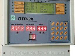 ВДУ (весодозирующее устройство)