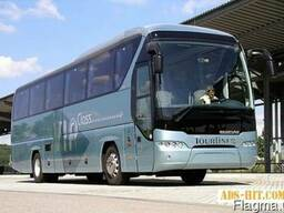 Вечерний экспресс Автобус Луганск-Москва без простоя