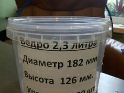 Ведро 2. 3 литра с крышкой.
