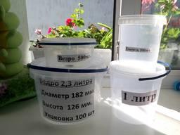 Ведро пищевое пластиковое с крышкой от 0, 5 л до 30 л.