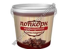 """Ведро пластиковое """"Карамелизированный шоколадный попкорн"""""""