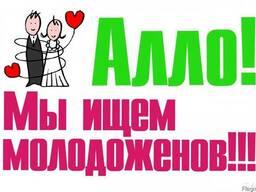 Ведущая Одесса - не дорого - Тамада Одесса!