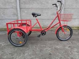 """Велосипед трёхколёсный для взрослых """"Пекин"""""""
