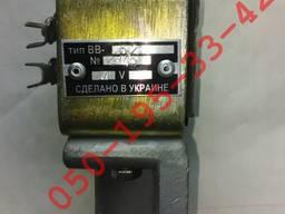 Вентиля электропневматические ВВ32