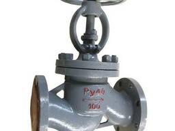Вентиль фланцевый (клапан затворный) 15с22нж Ру40
