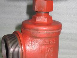 Вентиль пожарный 15кч11р Ду50
