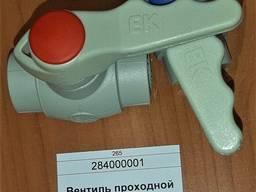 Вентиль проходной пластиковый d20, пр-во Чехия, 100 шт