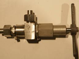 Вентиль Т-114 Ду 10 Ру 400 продам