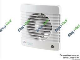 Вентиляционное оборудование опт и розница