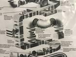 Вентиляция, воздуховоды - фото 1