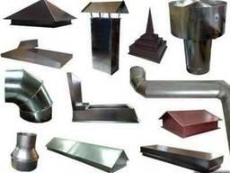 Вентиляция, дымоходы, воздуховоды, жестяные изделия.