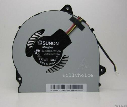 Вентилятор кулер Lenovo Ideapad G50 новый