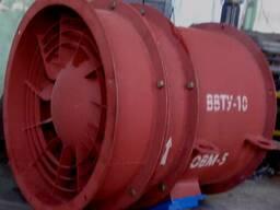 Вентилятор ОВМ-5 (ВЭО-5)