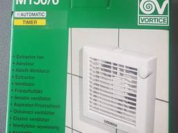 Вентилятор Vortice M 150/6 Италия