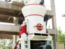 Вертикальная мельница для цемента