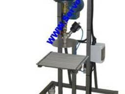 Весовой дозатор жидких продуктов SERV_WVT