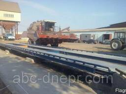 Весы автомобильные 14 метров (40) 60 тонн для полуприцепов