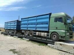 Весы автомобильные 18 метров 60 (80) тонн для грузовых авто