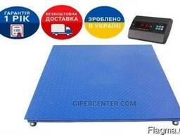 Весы платформенные Trionyx П1515-СН-1500 A6 для склада