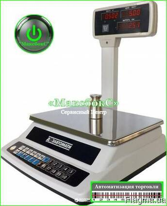 Весы торговые 15 кг (ВТНЕ 15Т3 Дозавтоматы)