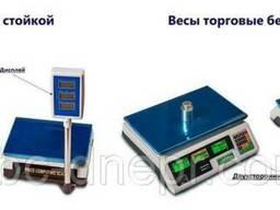 Весы торговые электронные 15, 30, 40 кг