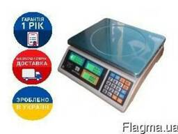 Весы торговые ВТЕ-Центровес-30Т1-ДВ-(ЖК) до 30 кг с поверкой