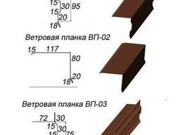 Ветровая планка полимер. мет. 0, 5мм , L=1м, доборные эл