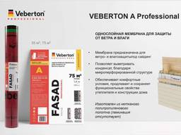 Ветрозащитная мембрана Veberton A Professional Fasad 85