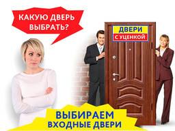 Вхідні Двері в Сталінський Будинок