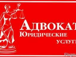 Вывеска из акрила для адвокатских, нотариальных контор 150Х200мм