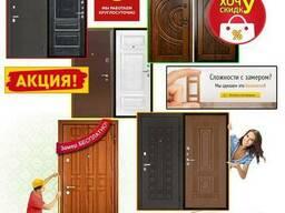 Входные двери от производителя с установкой и гарантией