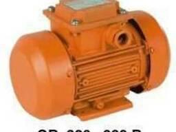 Вибратор ЭВ-320 (380 В; 0,12 кВт; 4,4 кг) ЯЗКМ